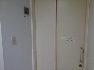 01.5 トイレ.jpg