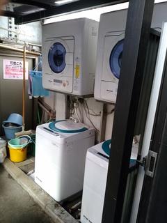 01.9洗濯機.jpg