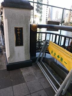 11亀島橋.jpg