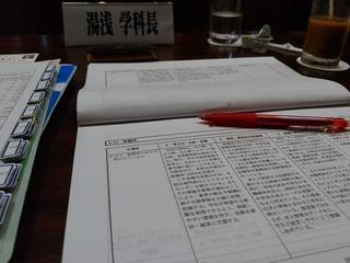 13 会議.jpg