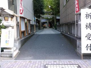 13 日枝神社.jpg
