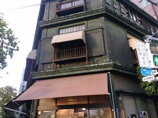 13宮川食鳥鶏株式会社.jpg