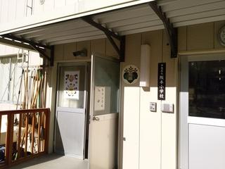 16 阪本小入口.jpg