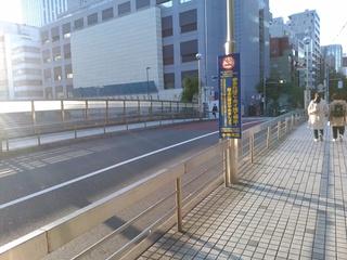 16亀井橋渡る.jpg