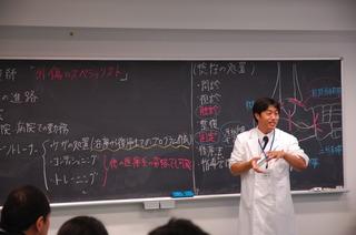 19 H23伊藤先生.JPG