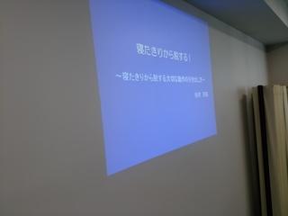 1 スライド.jpg