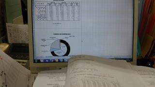 1 統計画面.jpg