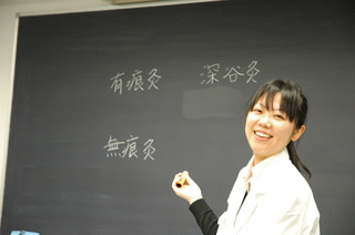 1さよなら石田先生.JPG