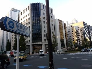 20昭和・鍛冶橋交差点.jpg