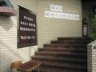 2 H17旧校舎.JPG