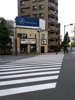 29 しなり○.jpg