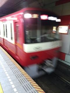 2 京急線.jpg