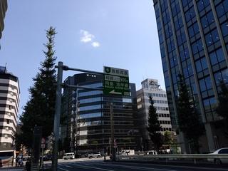 2 八丁堀交差点へ.jpg