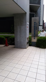 2 校舎前.jpg