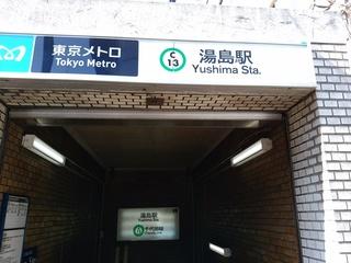 2 駅.jpg