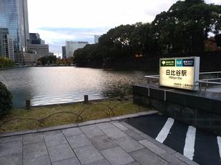 39江戸城馬場先門跡.jpg