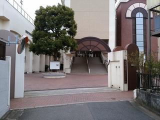 3 稔ヶ丘高校.jpg