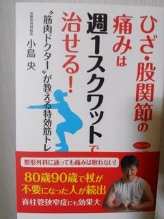 3 筋肉Dr..jpg