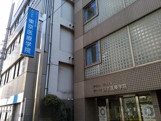 5 新川校.jpg