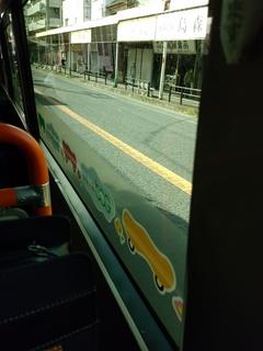 5 車窓から.jpg