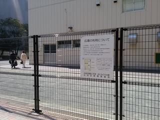 6 平成通り沿い.jpg