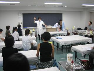 6 H20特殊鍼法まつり.JPG
