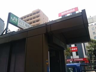 6八丁堀入口.jpg