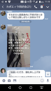 7 1年贈り物加工済み.png