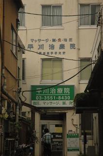8.5H21平川.JPG