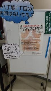 8 お誘い.jpg