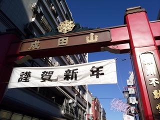 8 参道入り口.jpg