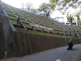 8 神奈川坂.jpg
