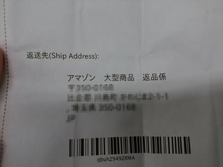 8返品モザイク.jpg