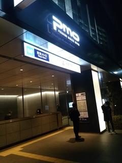 9.5半蔵門駅.jpg