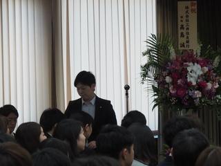 9 手島先生.JPG