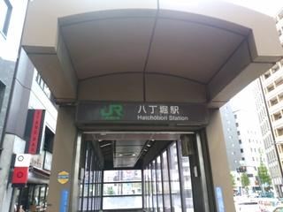 9 JR 八丁堀.jpg