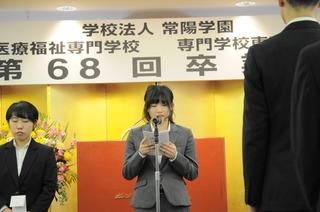 DSC_0272イシダ.JPG