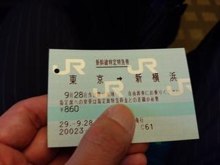 2 切符.jpg