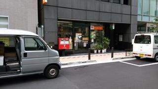 2 郵便局.jpg