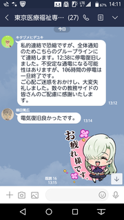 Screenshot_20190913-141103.png