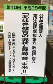 かんばん.png
